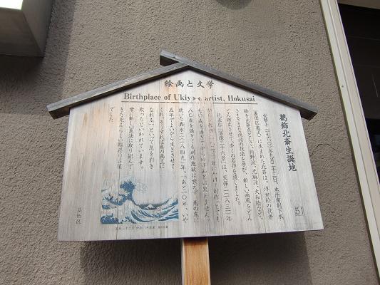 f:id:denka-chan:20161111143935p:plain