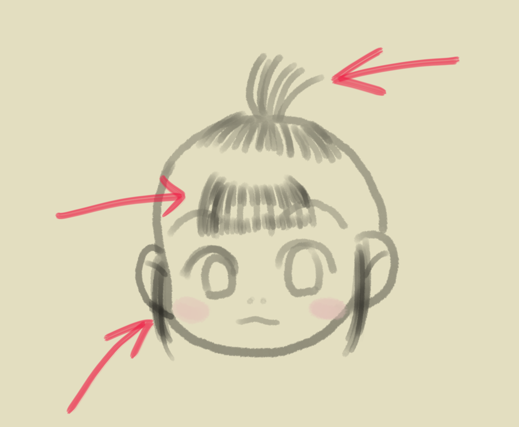 f:id:denka-chan:20170820233643p:plain
