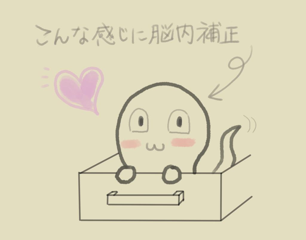 f:id:denka-chan:20170912183628p:plain