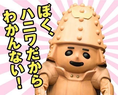 f:id:denka-chan:20171011235345j:plain
