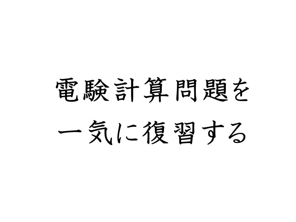 f:id:denken_1:20190623073152j:plain