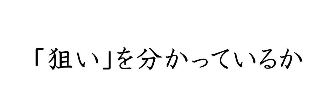 f:id:denken_1:20190928162608j:plain