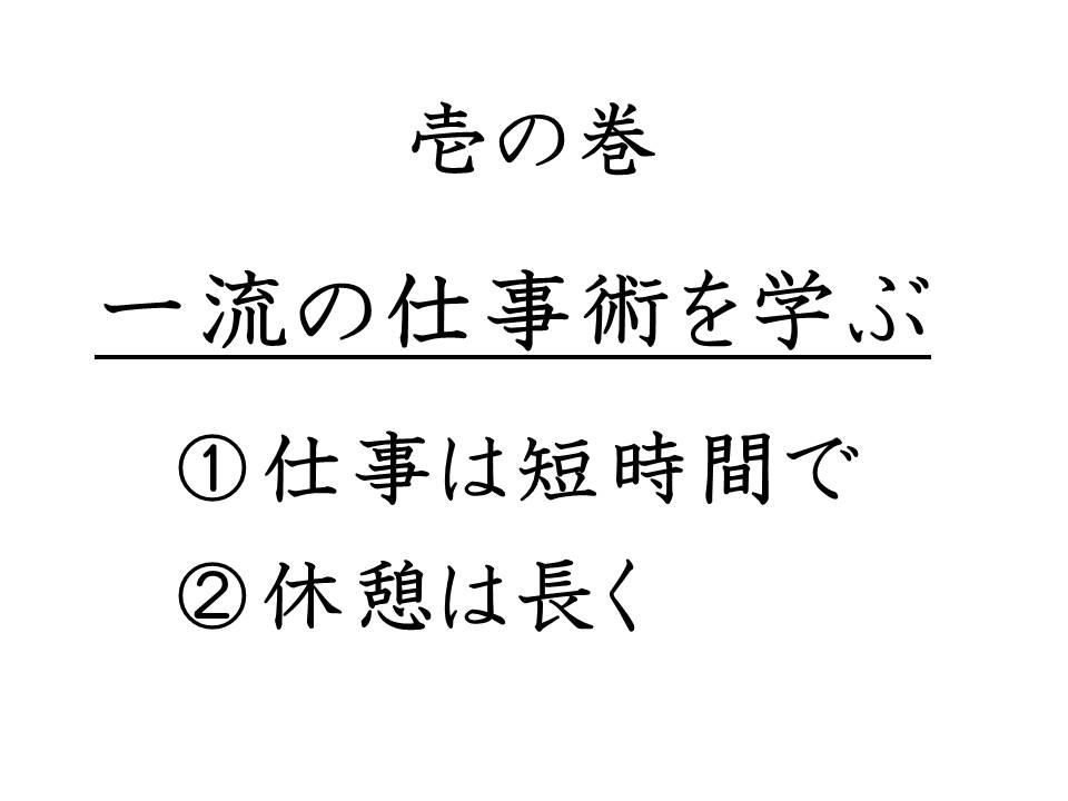 f:id:denken_1:20191007154911j:plain