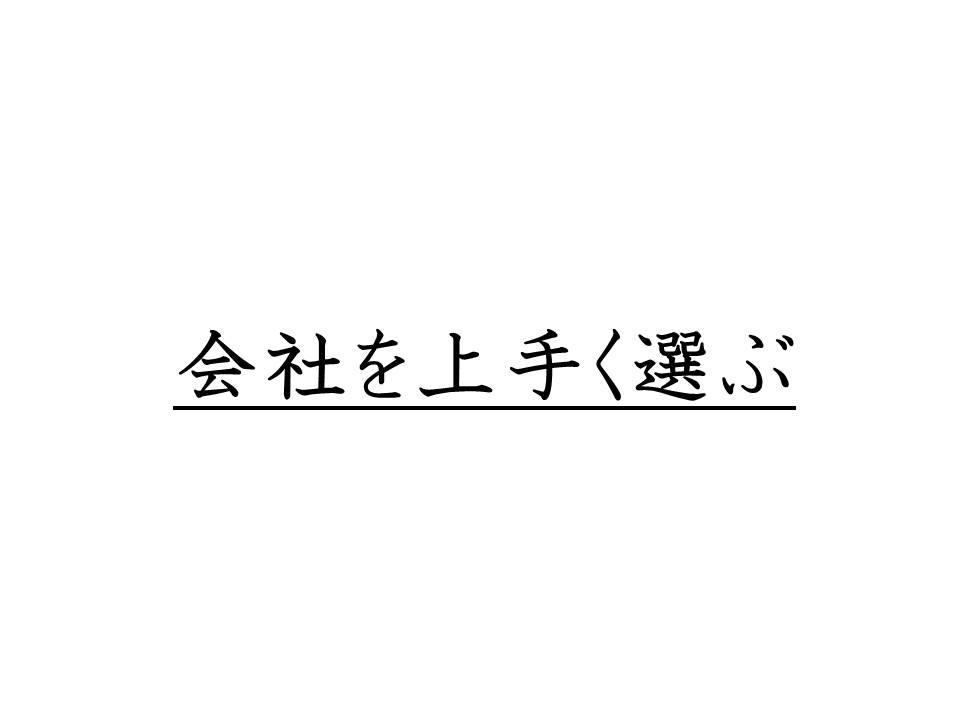 f:id:denken_1:20191030000904j:plain