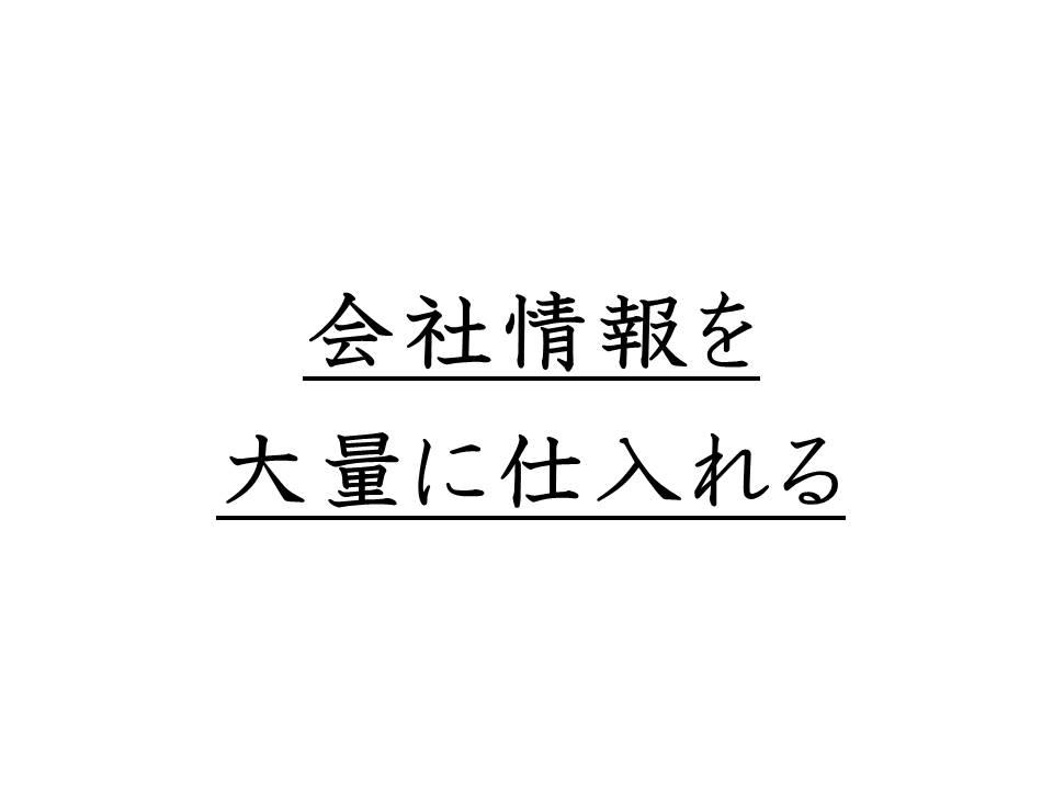 f:id:denken_1:20191030002325j:plain