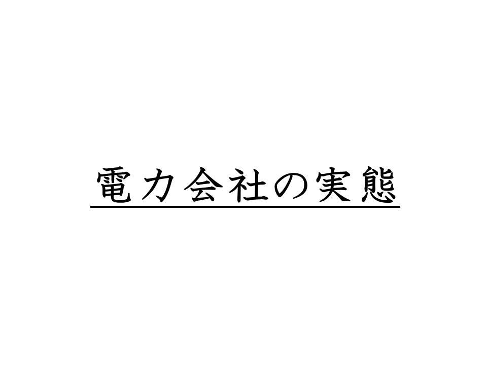 f:id:denken_1:20191031044718j:plain