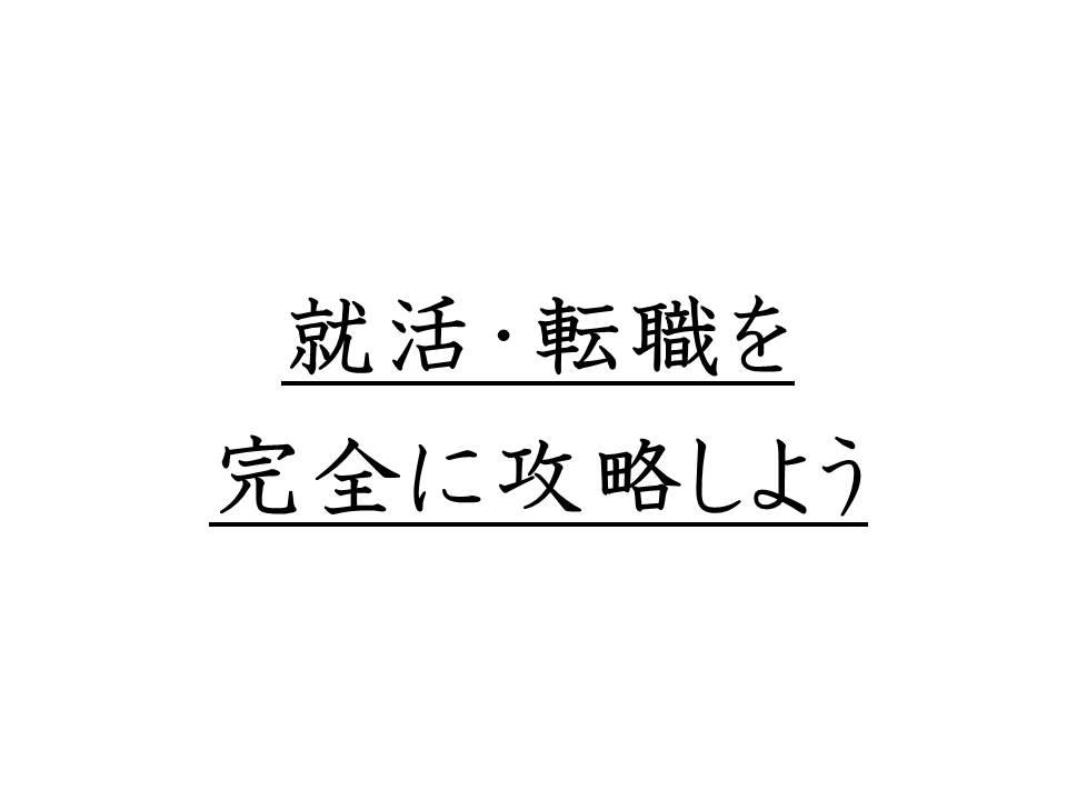 f:id:denken_1:20191102071043j:plain
