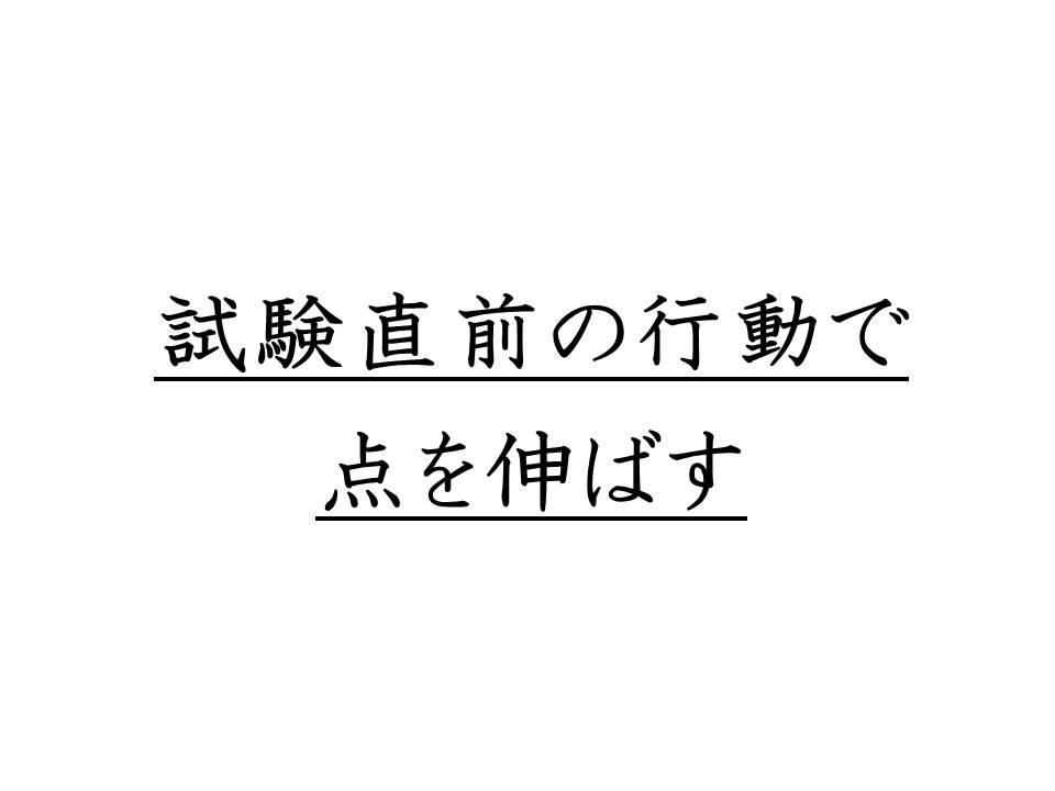 f:id:denken_1:20191102210429j:plain