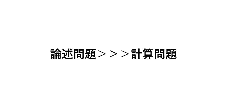 f:id:denken_1:20191105220132j:plain