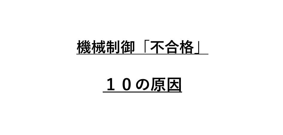 f:id:denken_1:20191105221620j:plain