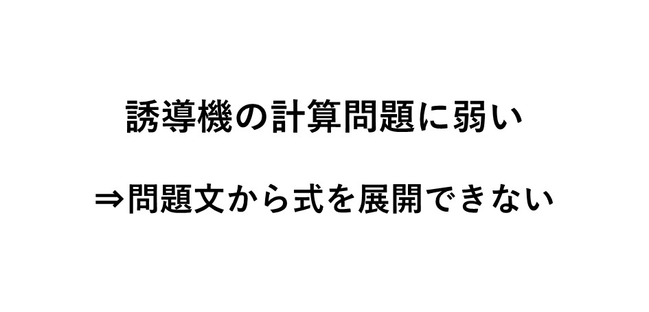 f:id:denken_1:20191105222805j:plain