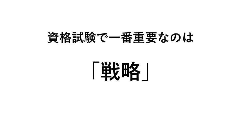 f:id:denken_1:20191105223402j:plain