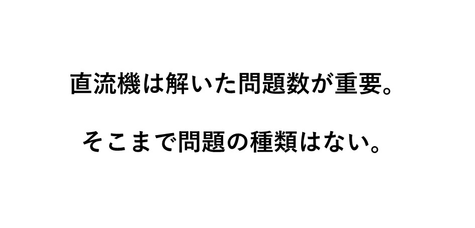f:id:denken_1:20191105224553j:plain