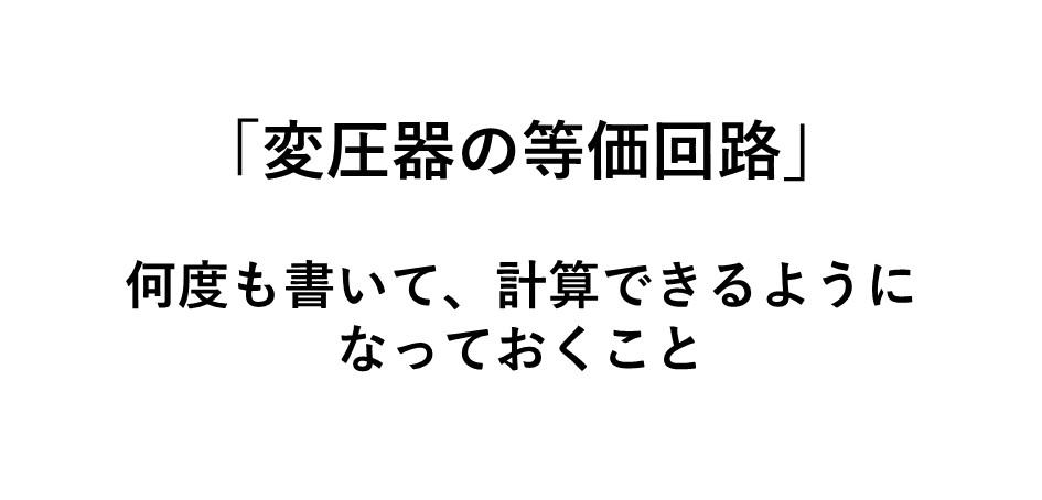 f:id:denken_1:20191105225044j:plain
