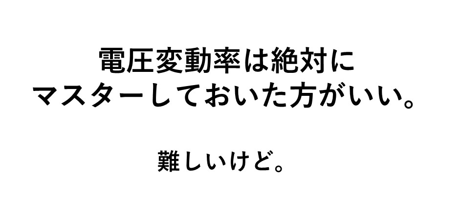 f:id:denken_1:20191105225340j:plain