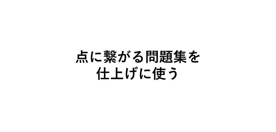 f:id:denken_1:20191107224231j:plain