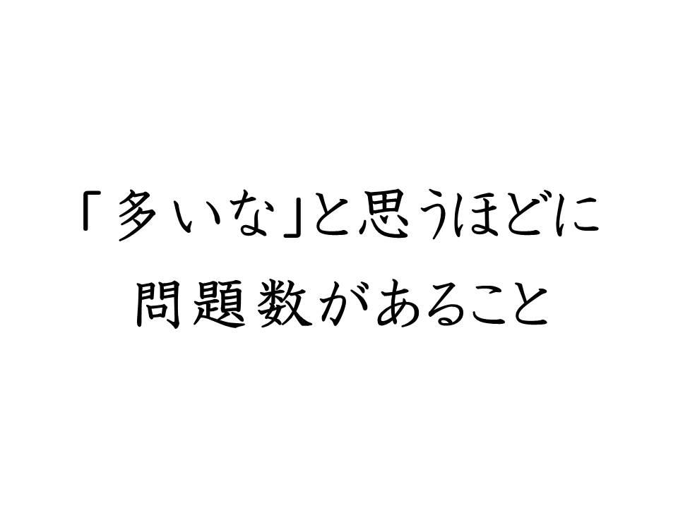 f:id:denken_1:20191110070326j:plain
