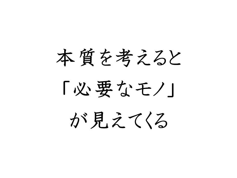 f:id:denken_1:20191111200719j:plain