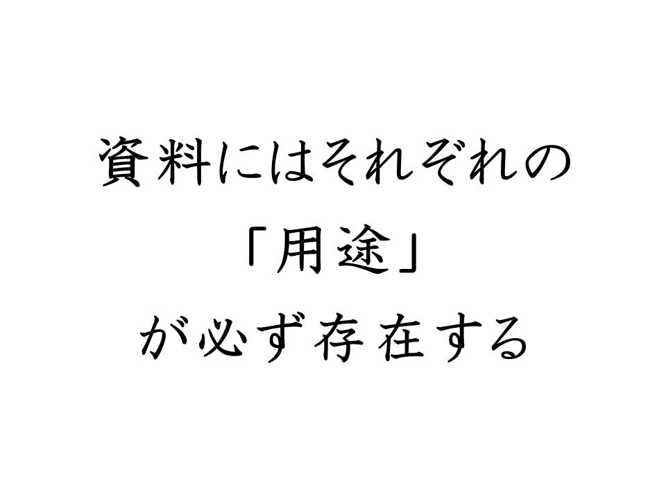 f:id:denken_1:20191111200935j:plain