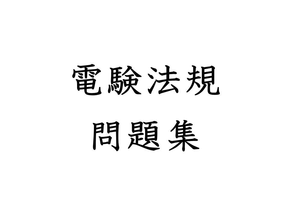 f:id:denken_1:20191116133743j:plain
