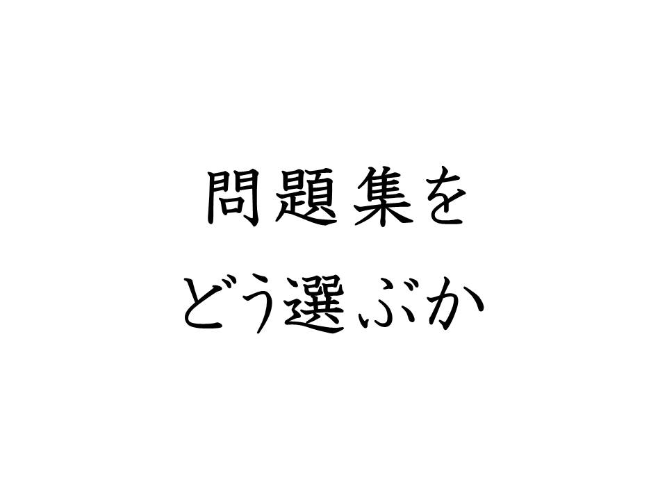 f:id:denken_1:20191116133909j:plain