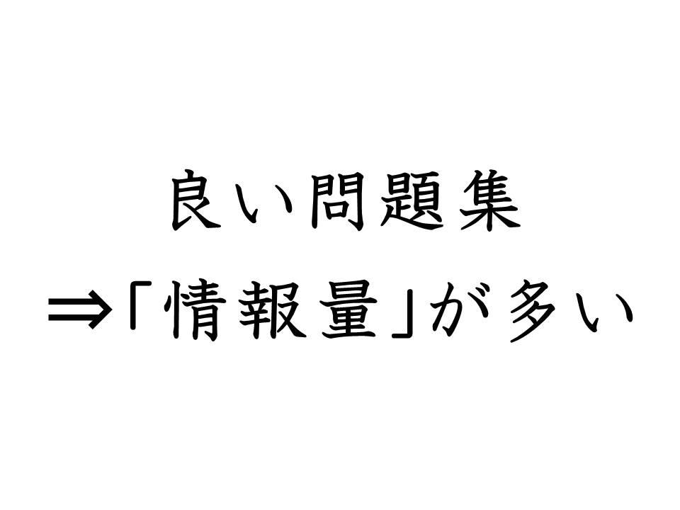 f:id:denken_1:20191116134251j:plain