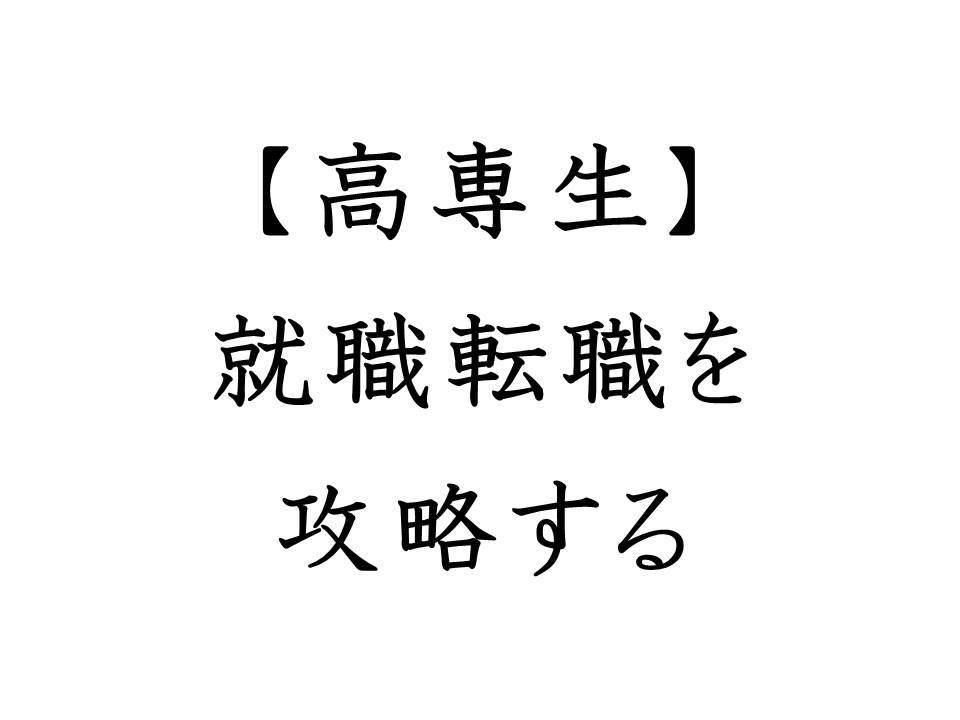 f:id:denken_1:20191130130557j:plain