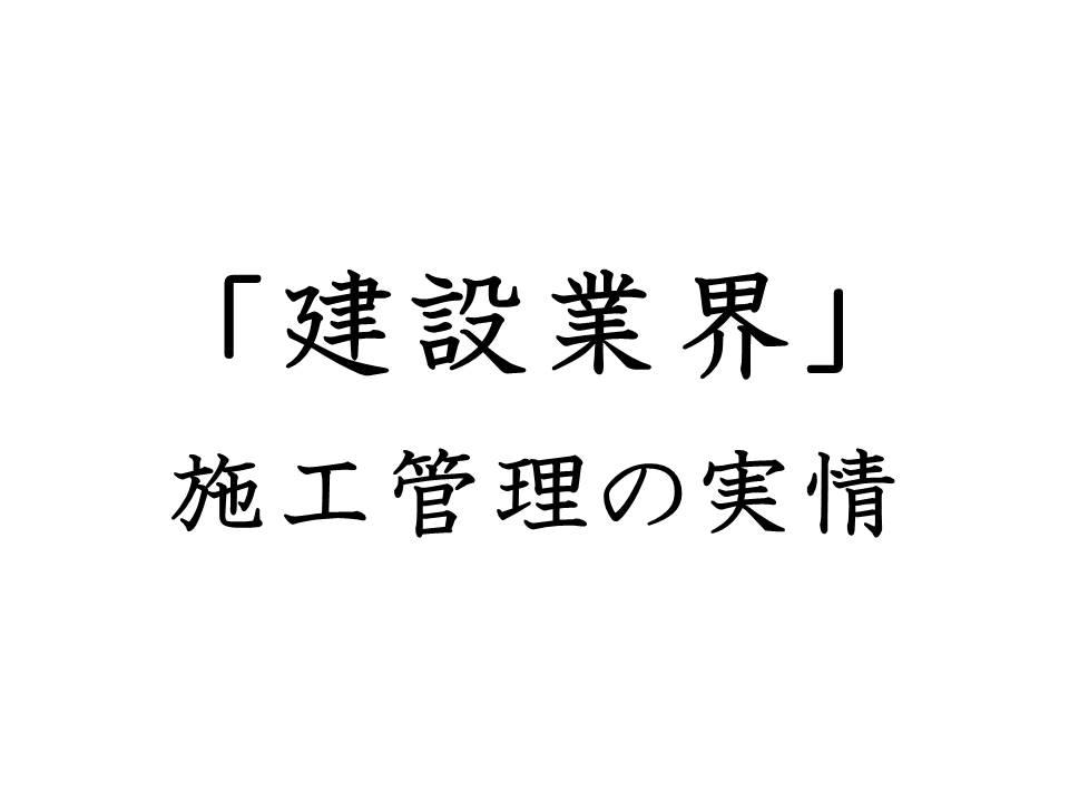 f:id:denken_1:20191130212156j:plain