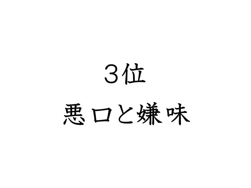 f:id:denken_1:20191206072307j:plain