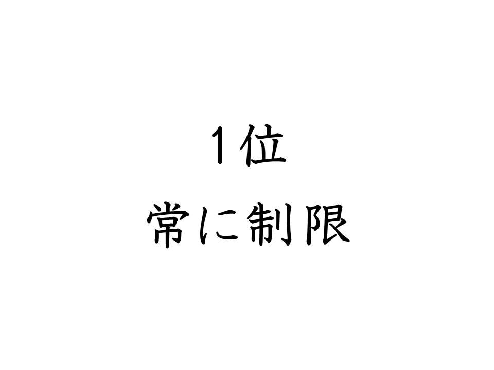 f:id:denken_1:20191206072456j:plain