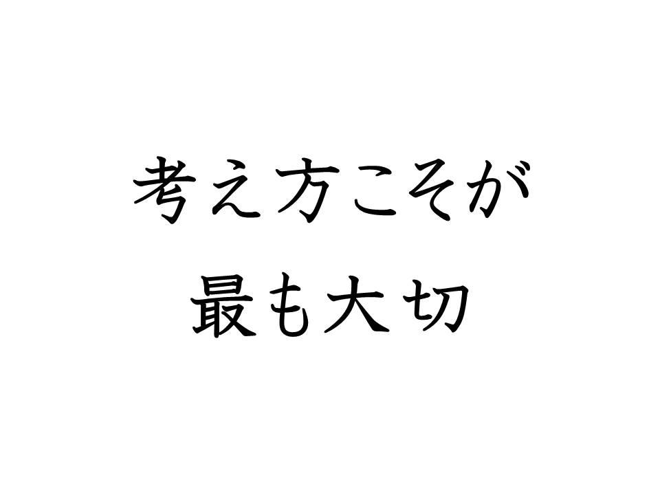 f:id:denken_1:20191211205148j:plain