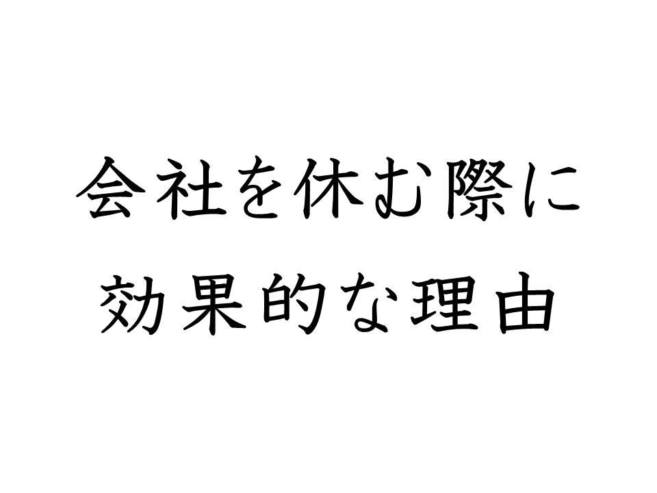 f:id:denken_1:20191211210442j:plain