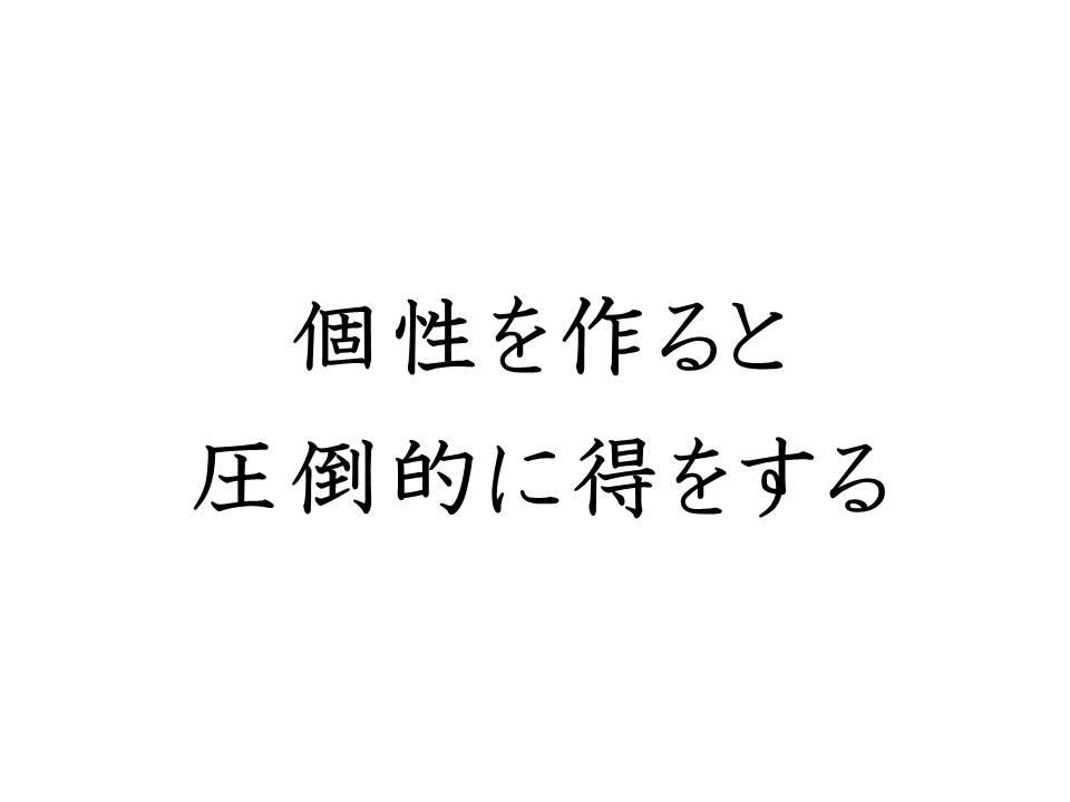 f:id:denken_1:20200217080723j:plain