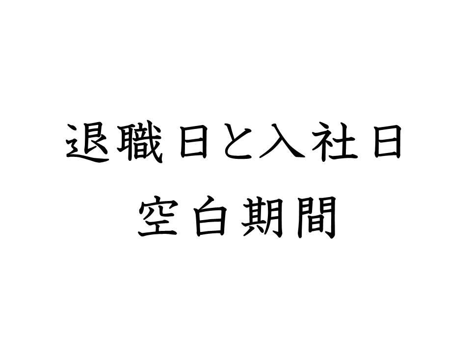 f:id:denken_1:20200223215847j:plain