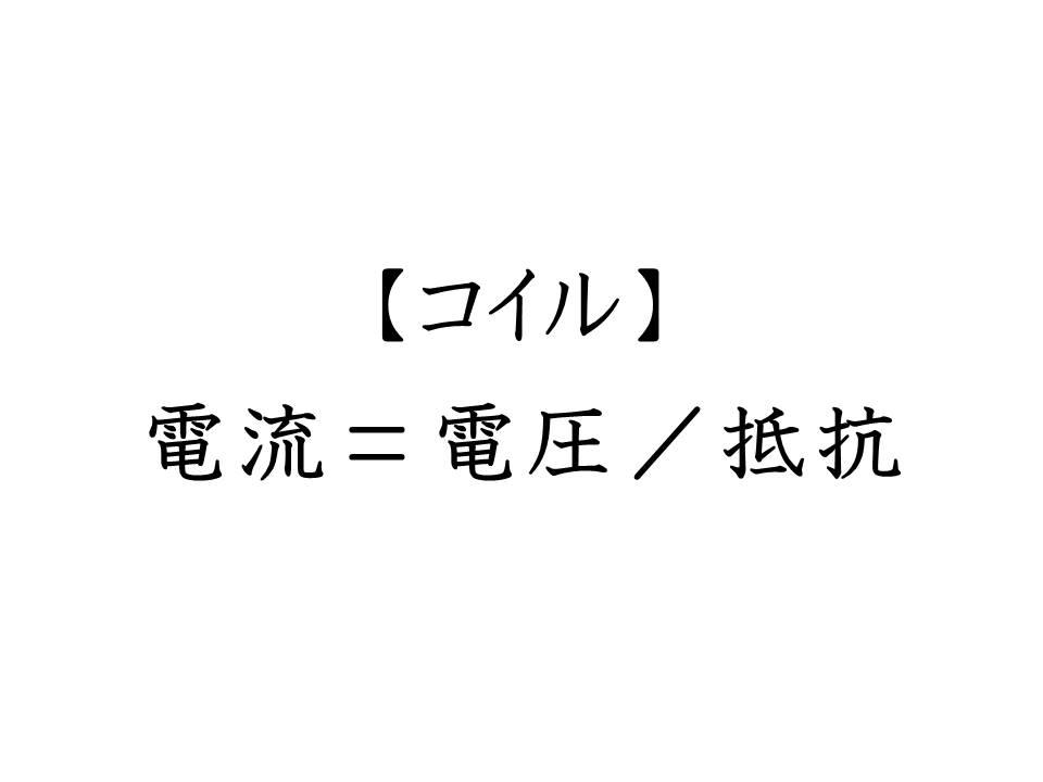 f:id:denken_1:20200313214752j:plain