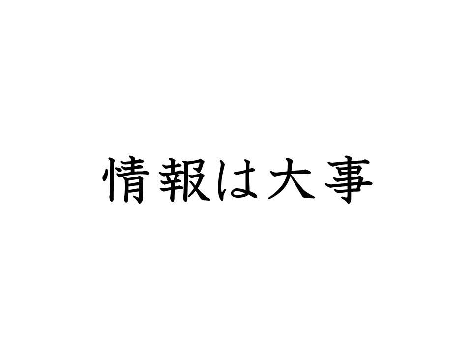 f:id:denken_1:20200320005749j:plain