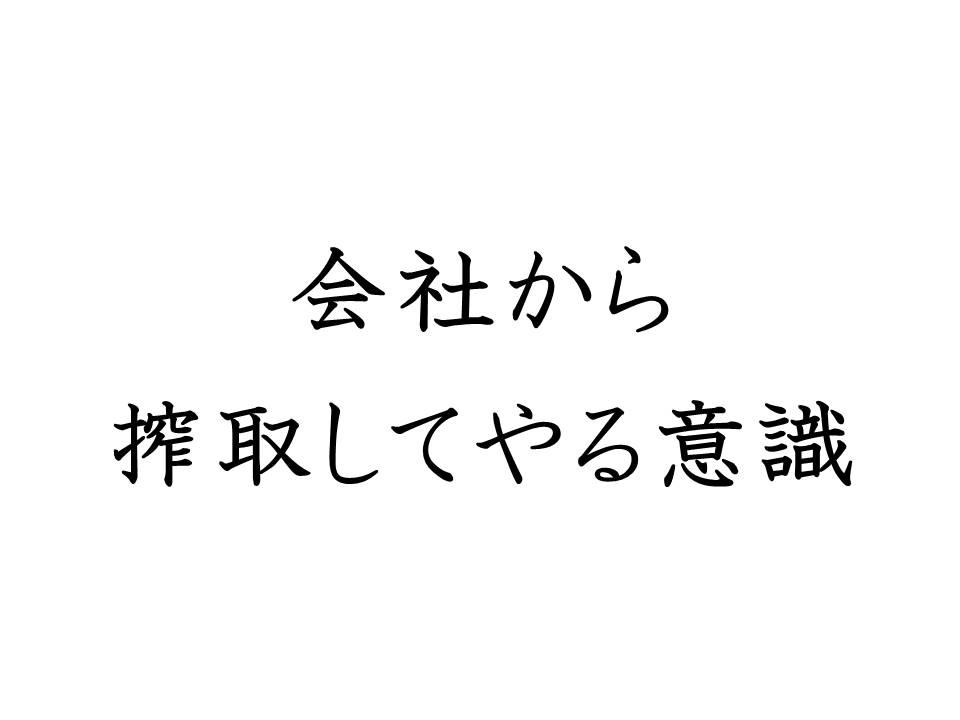 f:id:denken_1:20200328072534j:plain