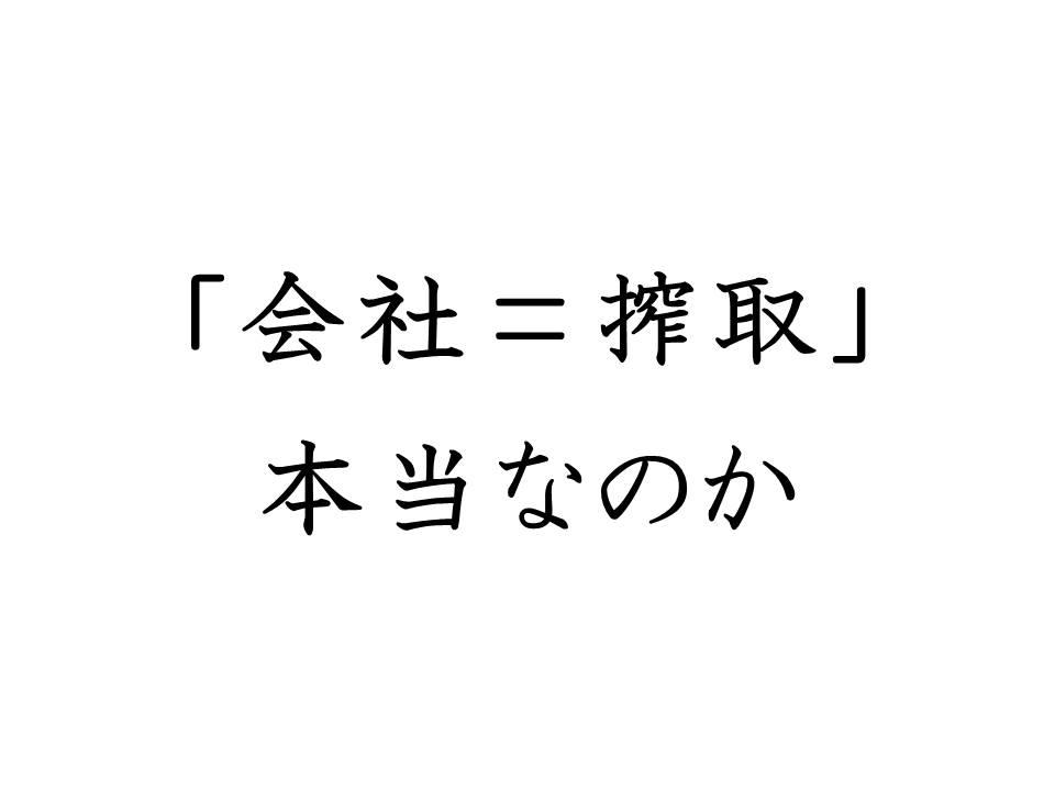 f:id:denken_1:20200328072750j:plain