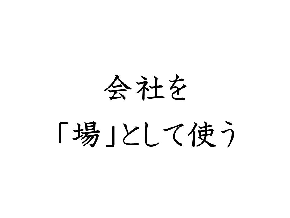 f:id:denken_1:20200328080947j:plain