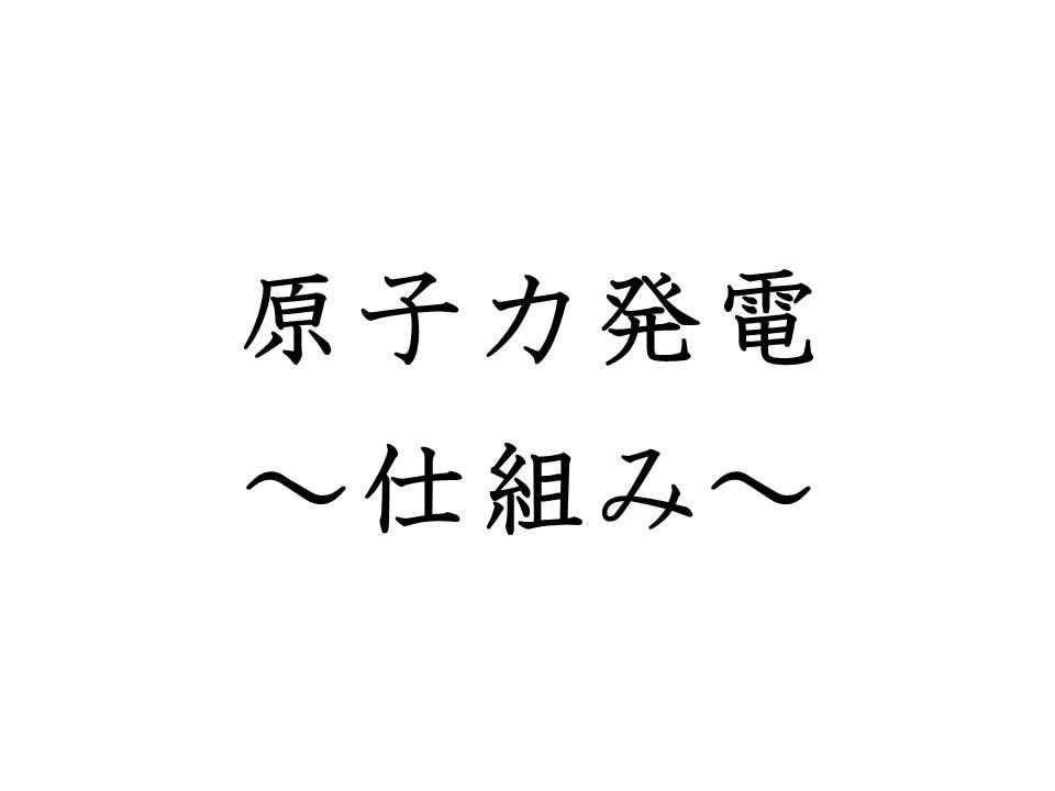 f:id:denken_1:20200329063448j:plain