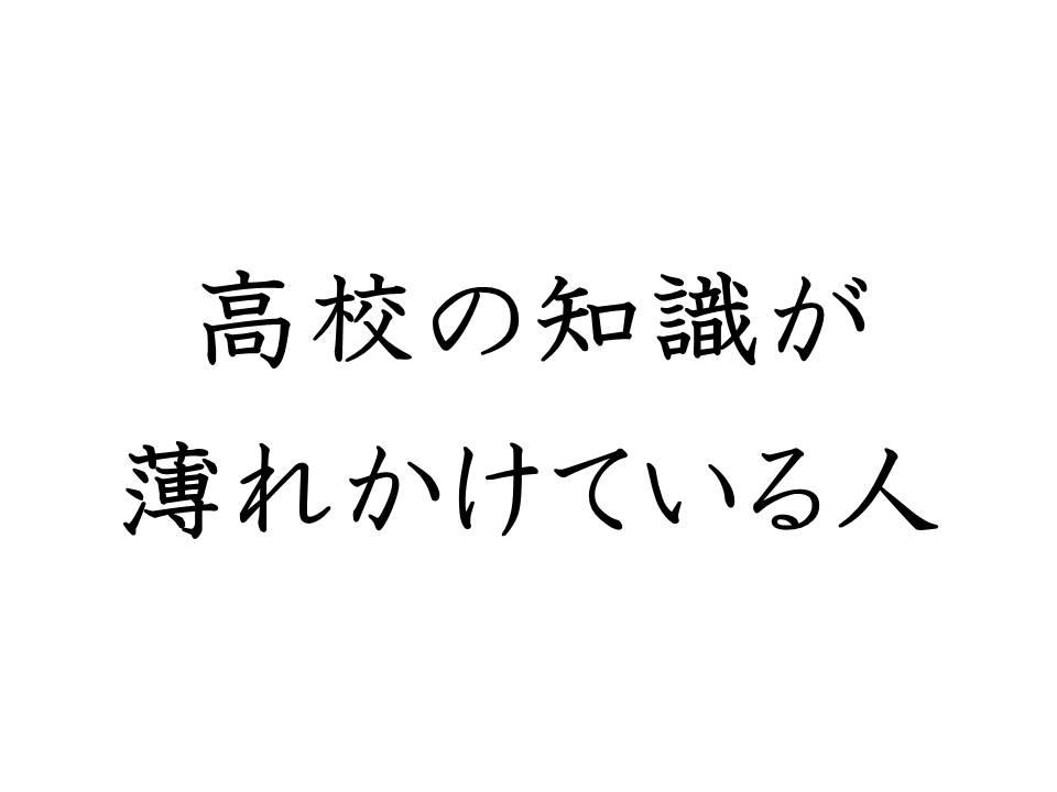 f:id:denken_1:20200402134646j:plain