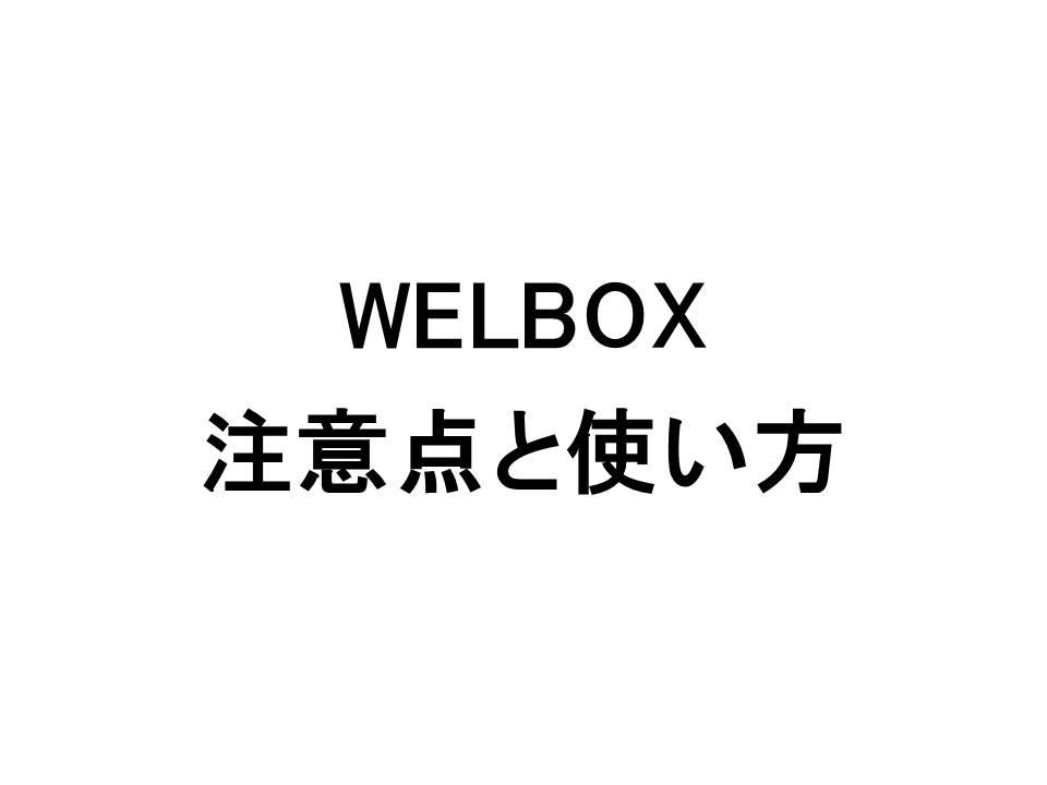 f:id:denken_1:20200413092023j:plain