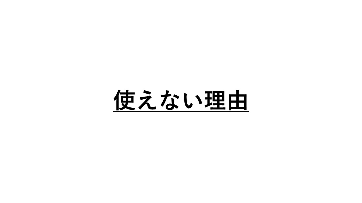 f:id:denken_1:20200419113312j:plain