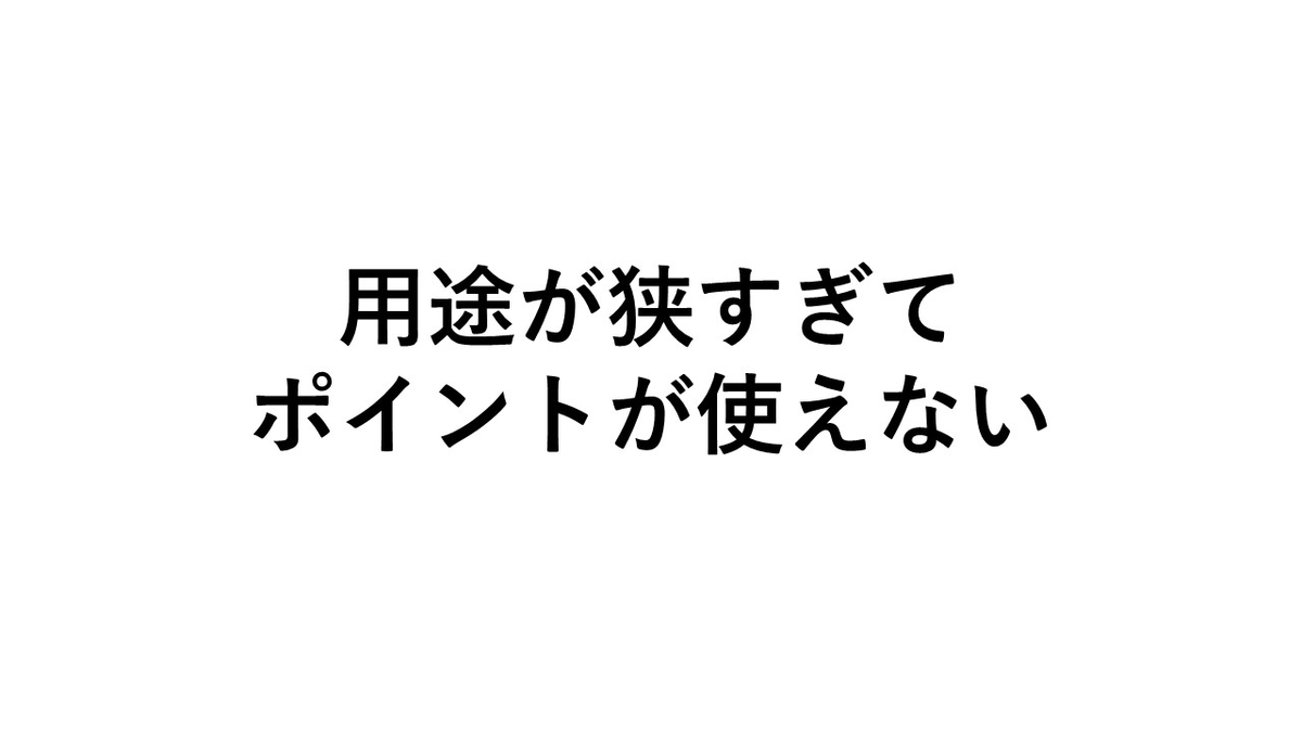 f:id:denken_1:20200419115150j:plain