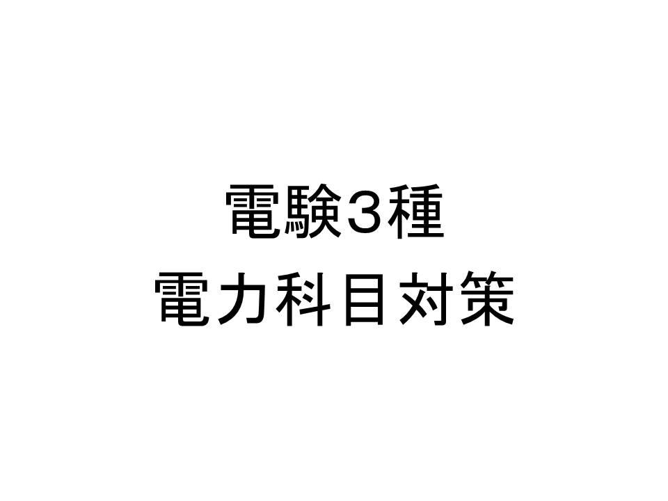 f:id:denken_1:20200421000548j:plain