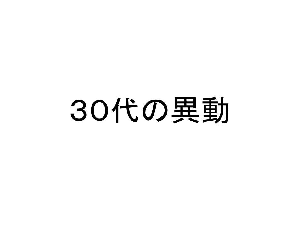 f:id:denken_1:20200422014132j:plain
