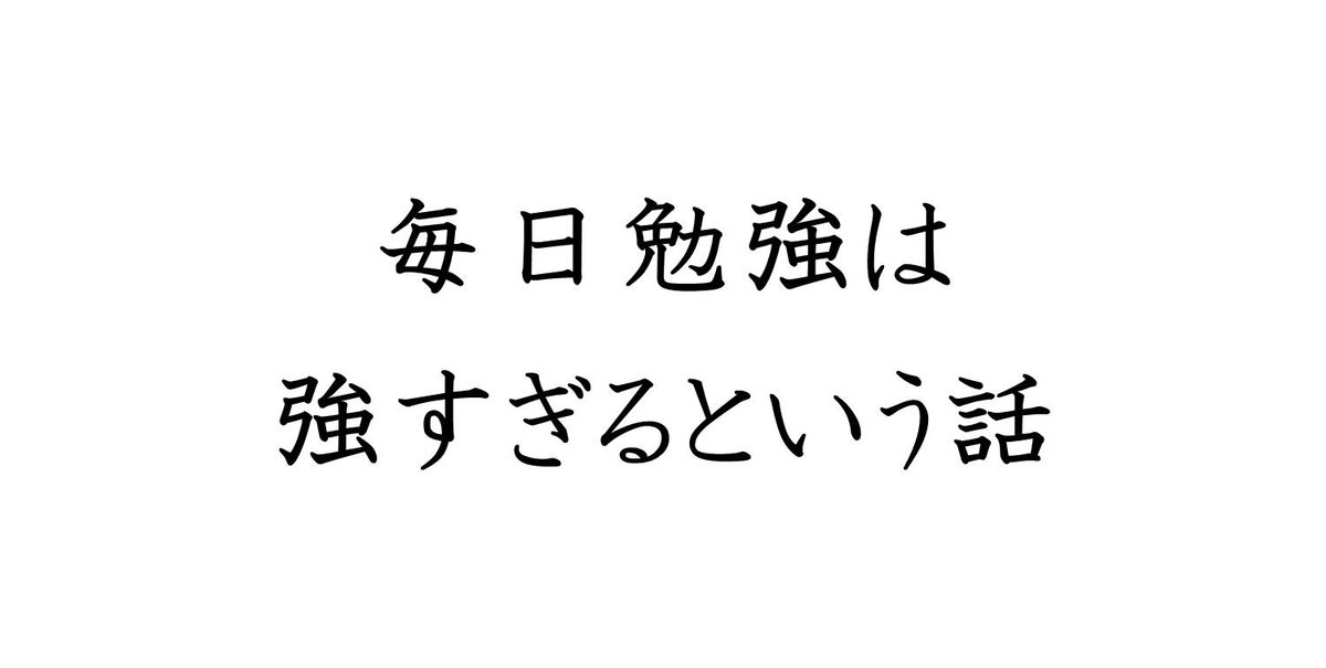f:id:denken_1:20200424131948j:plain