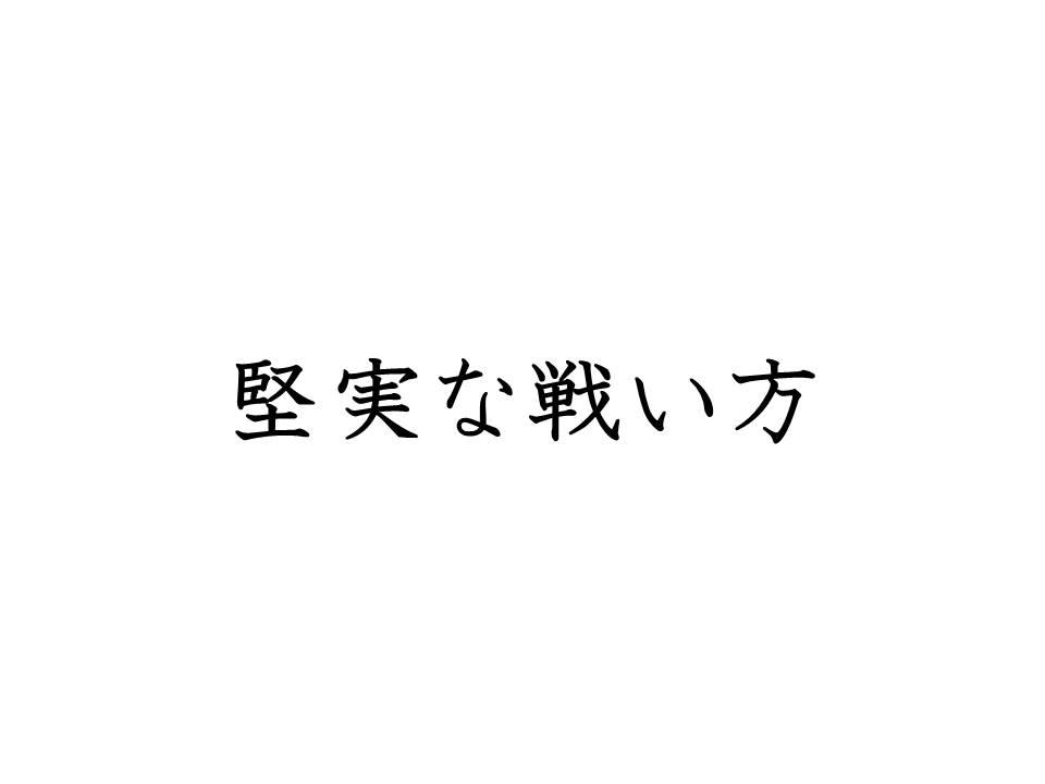 f:id:denken_1:20200514121841j:plain