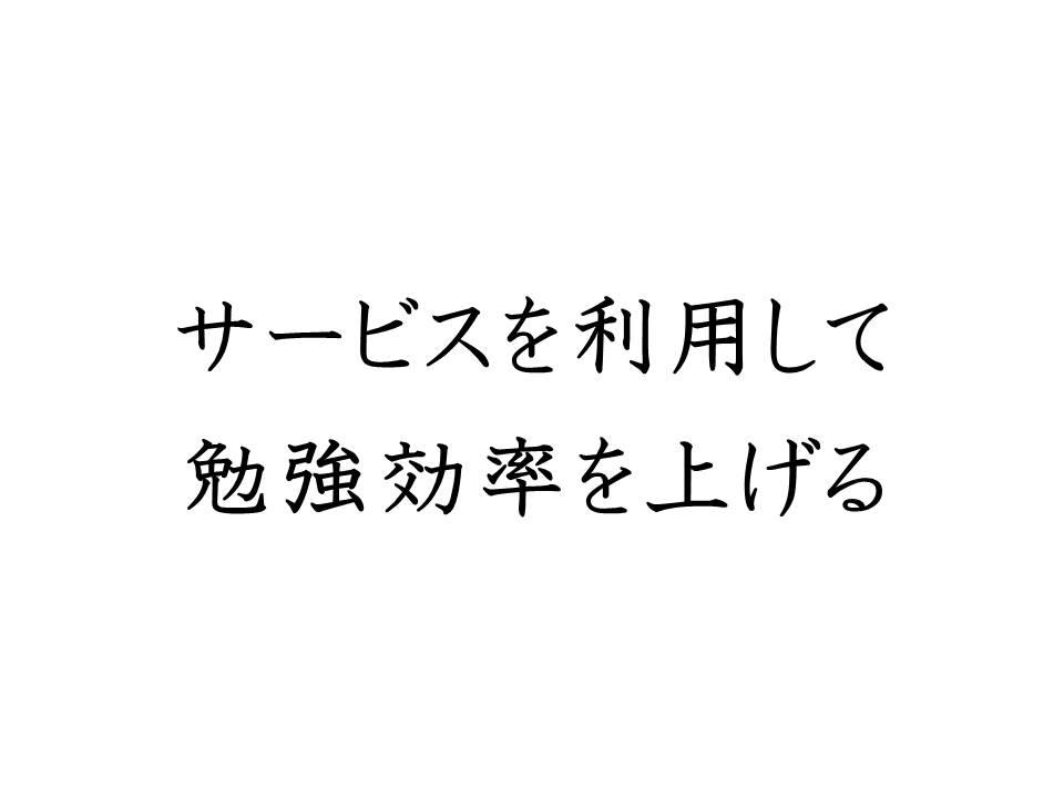 f:id:denken_1:20200514122104j:plain