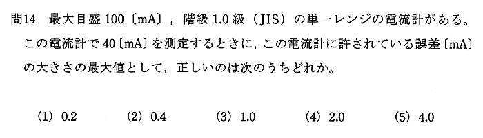 f:id:denken_1:20200621081413j:plain